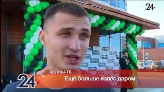 видео Колеса даром / Покупателю / Гарантия Ханкук