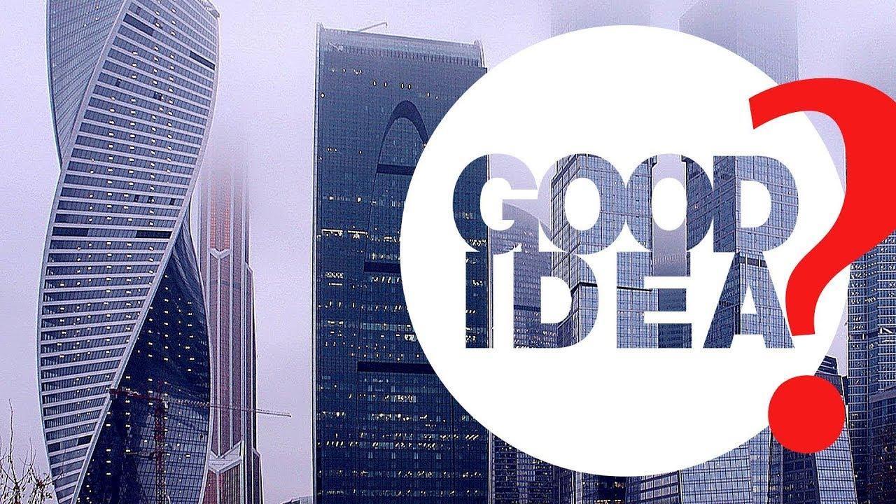 Jakie wyzwania stoją przed architekturą XXI wieku? | Architecture is a good idea