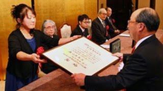 道新文学賞 短歌賞 俳句賞贈呈式 (2012/11/29)北海道新聞