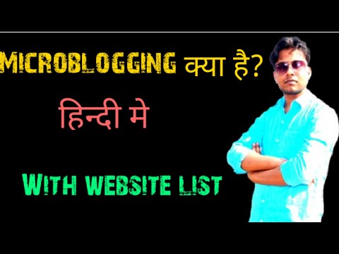 what is microblogging in hindi/ Basic SEO Tutorial in Hindi 2018