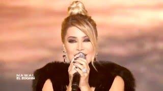 Nawal El Zoghbi - Sawt Al Hodoo (Live) |  نوال الزغبي - صوت الهدوء