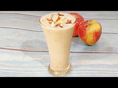 Apple Milkshake Recipe | How to Make Apple Milkshake | Apple Smoothie with Milk | Apple Shake
