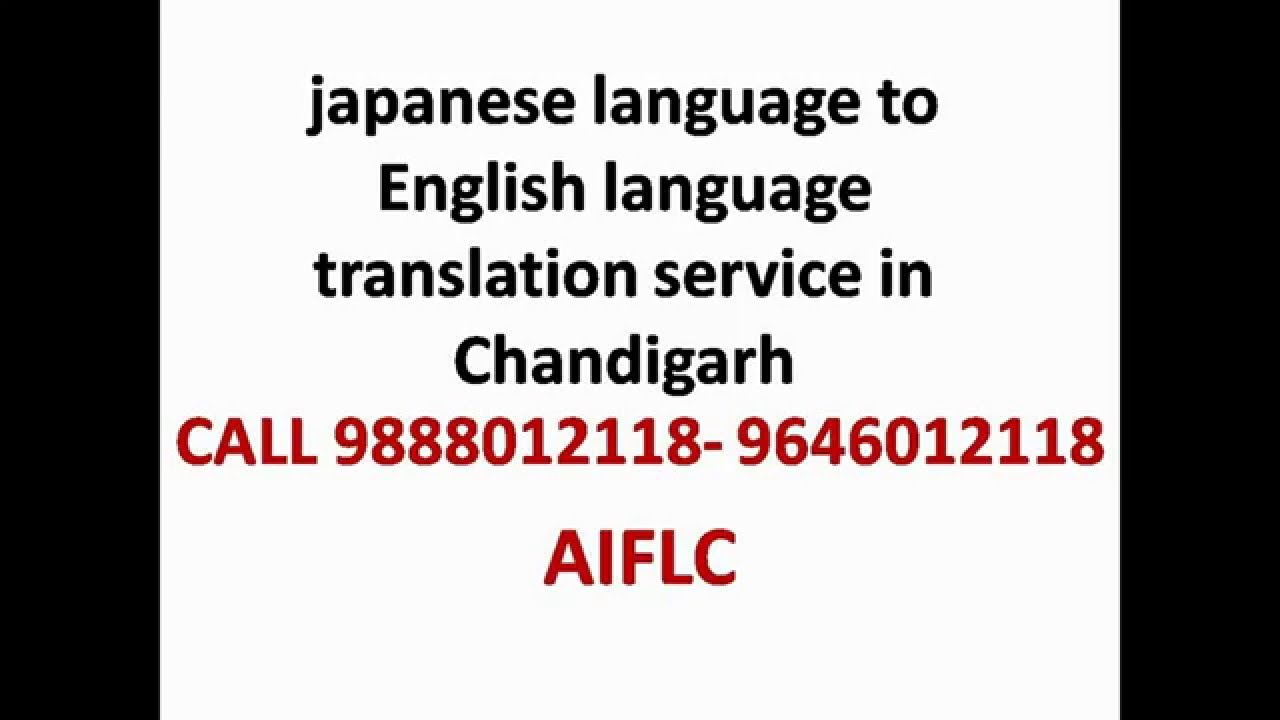 japanese to English language translation service in Chandigarh ...