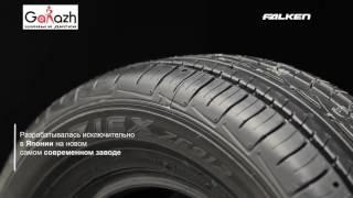 видео Легковые шины FALKEN модель Espia EPZ 2