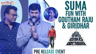 Anchor Suma Fun with AAA Comedians | Amar Akbar Anthony Pre Release Event | Ravi Teja | Ileana