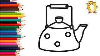 Раскраска для детей ЧАЙНИК. Мультик - Раскраска. Учим цвета II ОБУЧАШКА ТВ