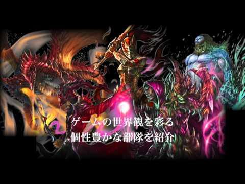 Legend of War / Midgard Apk Download Free for PC, smart TV