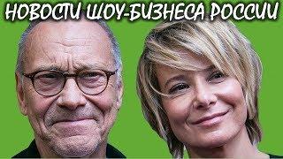 Высоцкая рассказала о внебрачной дочери Кончаловского. Новости шоу-бизнеса России.