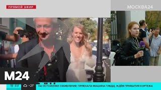 Что дарят на свадьбу Собчак и Богомолову - Москва 24