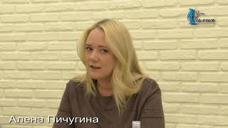 Алена Пичугина Обучение крою и шитью в Екатеринбурге