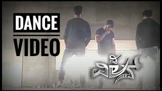 The villain cover song #Dance #Black studio