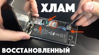 Подозрительно ДЕШЕВЫЙ iPhone 5s - китайский хлам