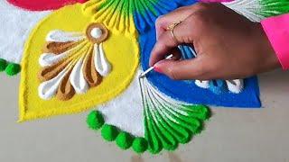 Easy and beautiful rangoli designs with colours l kolam muggulu l रंगोली डिजाइन   रांगोळी-