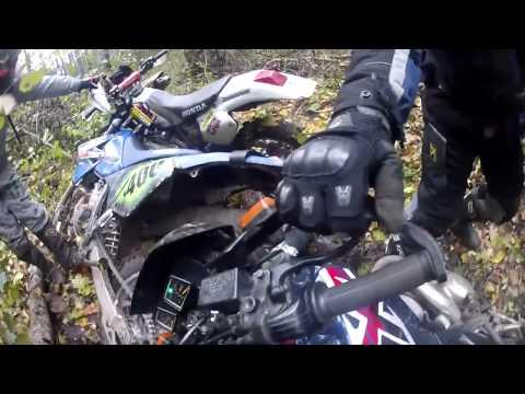 кроссовый мотоцикл воронеж #5