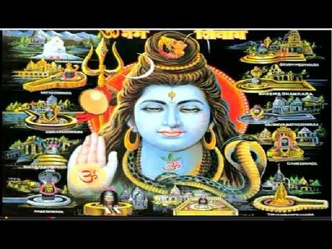 Shri Dwadash Jyotirlingam Stotram  Anuradha Paudwal  Yatra Dwadash Jyotirling