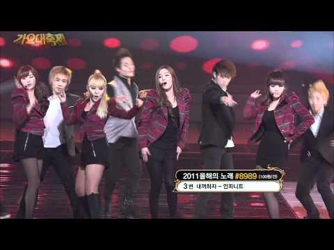 111230 2011 KBS Music Festival - Secret - POISON