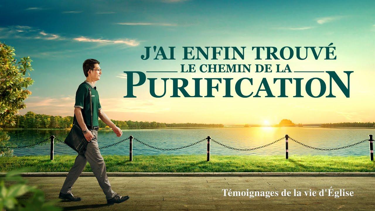 Témoignage chrétien en français 2020 « J'ai enfin trouvé le chemin de la purification »