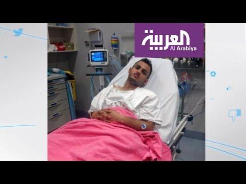 تفاعلكم : مبتعث سعودي في أستراليا ينقذ شخصا من الغرق وأسماك القرش  - نشر قبل 5 ساعة