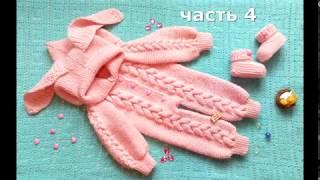 """Комбинезон """"Зайка"""" с ушками (4 ЧАСТЬ)"""