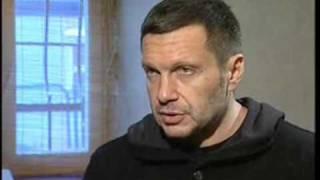"""Соловьев о """"На свете живут добрые и хорошие люди"""""""