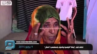 مصر العربية | اختفاء شباب