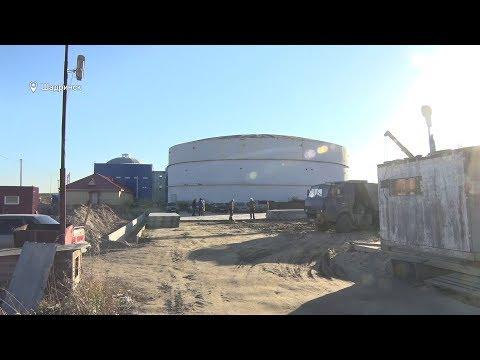 Шадринск получит дополнительные средства на очистные сооружения (2018-10-26)