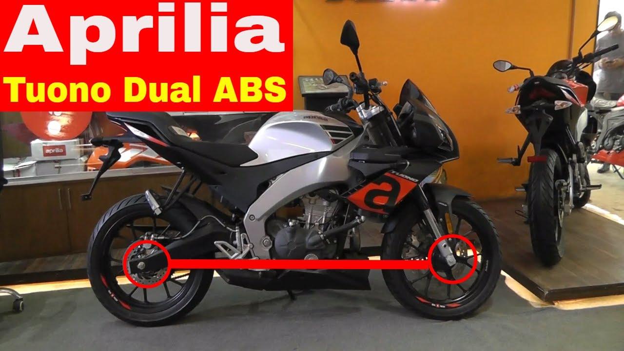 Aprilia Tuono 125cc Bike BD | Aprilia Motorcycle Price In ...