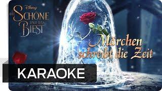 Die Schöne und das Biest ♫ Titelsong (Karaoke Version)   Disney HD