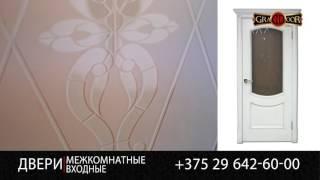 Обзор межкомнатной двери Лира ДО шпонированная (Вист) от Graddoor.by