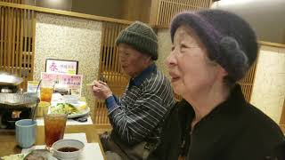 2019.03.23 ひいばあちゃん、ひいじいちゃんになり喜ぶじいちゃんばぁちゃん 4K 高画質 thumbnail