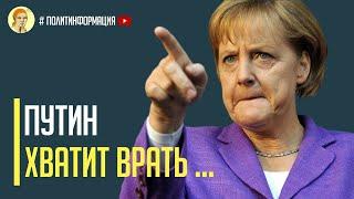 Срочно! Началось! В Германии решили арестовать активы российских олигархов