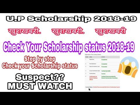 U.P Scholarship 2018-19 |How to Check U.P. Scholarship Status| Scholarship Status kese Dekhe