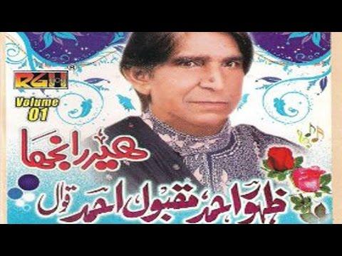 Heer Ranjhaone