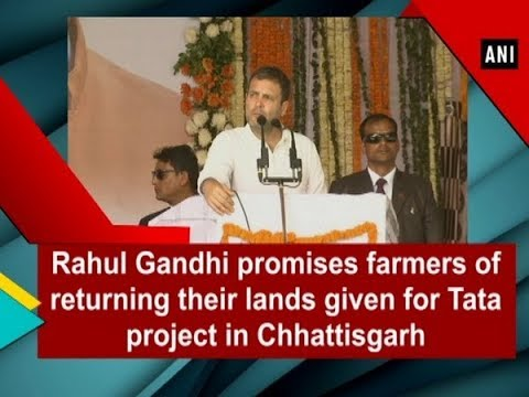 Rahul Gandhi promises farmers of returning their lands given for Tata project in Chhattisgarh Mp3