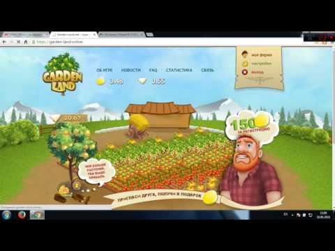 игра garden land с выводом денег
