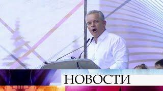 В Молдавии Демократическая партия признала свое поражение.