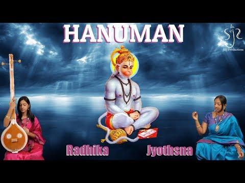 Hanuman | Peaceful Sanskrit Chants to Relax the Mind & Body | Sanskriti | Full Song