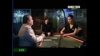 Обучение покеру от  Дмитрия Лесного. Введение в покер 1