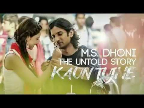 Kaun Tujhe || MS Dhoni Movie Karaoke Song || 320 Kbps Song
