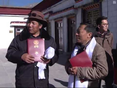 Tibet sets up office for sutra preservation