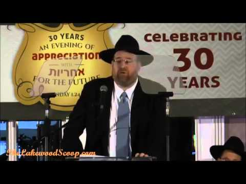 Shlomo Yehuda Rechnitz Speech about Lakewood schools, Jan 24 2016