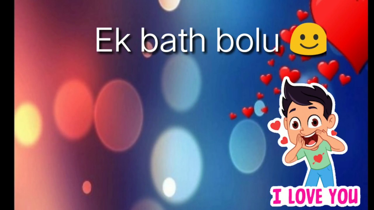 Ek Baat Bolu Love Lines For Someone Special Youtube