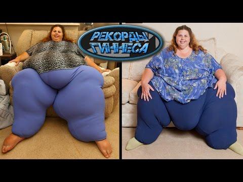 Самая красивая толстуха в мире смотреть онлайн