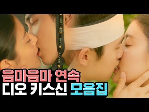 (ENG/SPA/IND) [#100DaysMyPrince] D.O and Ji-Hyun's Kissing Scene!! 💋 | #Mix_Clip | #Diggle