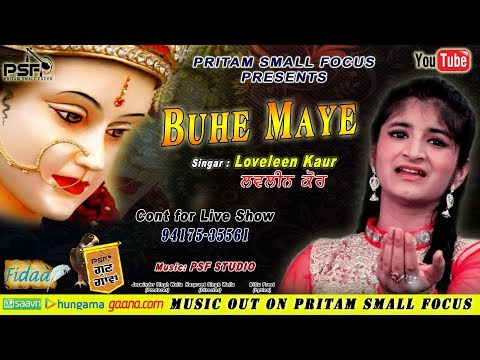 BUHE MAYE || LOVELEEN KAUR || FULL HD LATEST PUNJABI SONGS 2018 || PSF GUN GAWAN DIGITAL