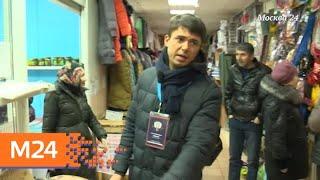 """""""Специальный репортаж"""": Рыботорговцы - Москва 24"""