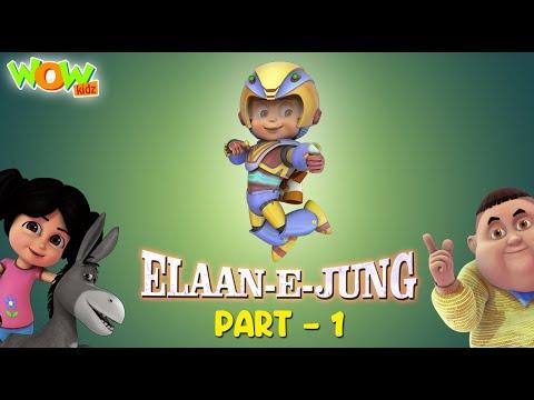 Vir The Robot Boy | Ailan E Jung Movie | Part 1 | Cartoon Movies For Kids | Wow Kidz