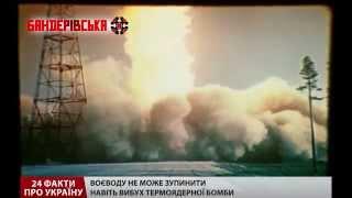 24 факти про Україну. Балістична ракета