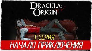 Dracula: Origin -1- НАЧАЛО ПРИКЛЮЧЕНИЯ [Прохождение на русском]