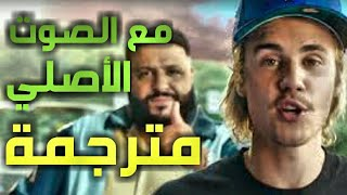 Dj Khaled No Brainer ft. Justin Bieber , Chance The Rapper , Quavo Lyrics مترجمة